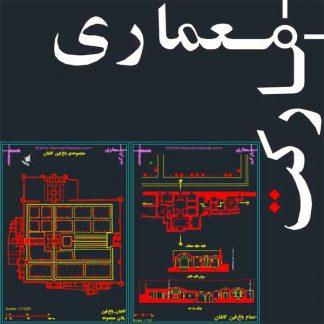 نقشه های اتوکد برداشت باغ فین کاشان شامل پلان باغ و برداشت حمام فین همراه با معرفی مجموعه