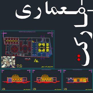 نقشه های برداشت حمام ابراهیم آباد اردبیل (فایل اتوکد)