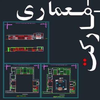 خانه حقیقی اصفهان : نقشه ها، معرفی کامل بنا و تصاویر