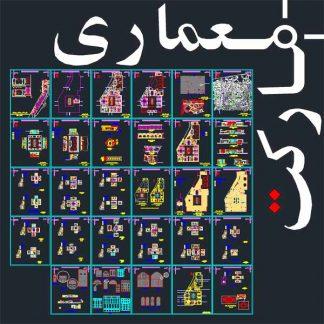 خانه سمائیان اصفهان، نقشه ها، برداشت تزئینات و جزئیات، تصاویر