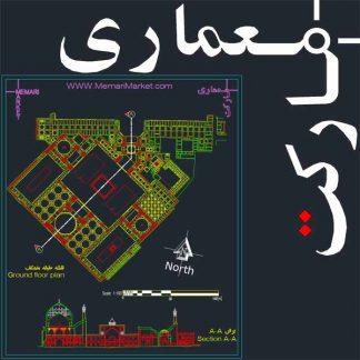 نقشه های اتوکد برداشت مسجد امام اصفهان