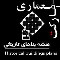 نقشه بناهای تاریخی