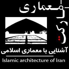 پاورپوینت آموزشی درس معماری اسلامی و پروژه ها